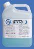 工業用洗浄剤/G-Ecoシリーズ環境対応型洗浄剤油・マルチ